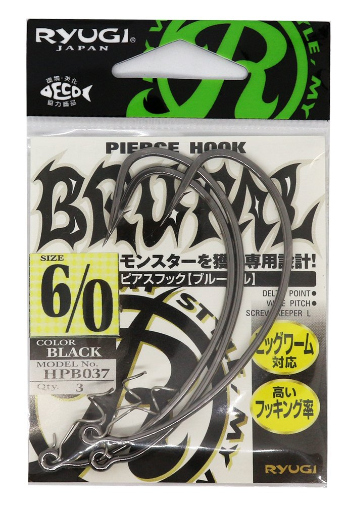 7828 Ryugi HPB037 Pierce Brutal Hook Size 6//0