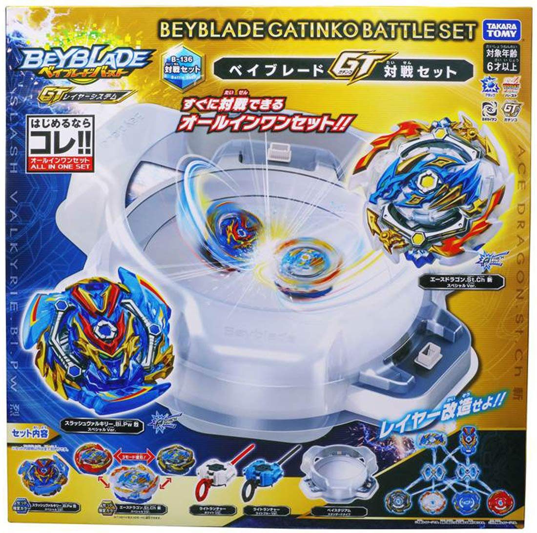 Beyblade Burst B-136 Beyblade GT Battle Set [Japan Import]