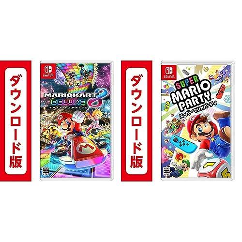 マリオカート8 デラックス + スーパー マリオパーティ (オンラインコード版)