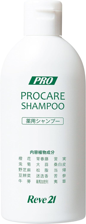 60歳~65歳からの使用がおすすめな育毛シャンプー
