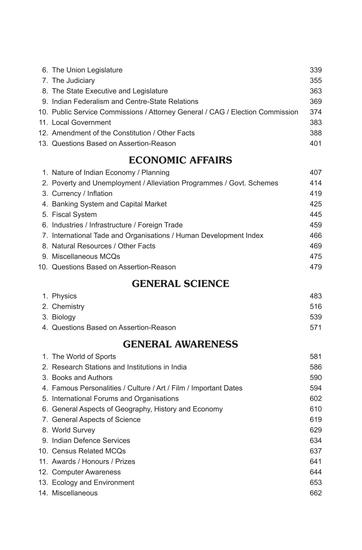 Buy Objective General Knowledge 2018 Tarun Goyal Chapterwise
