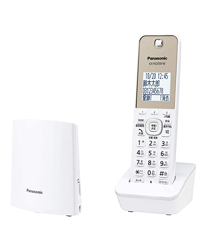パナソニック デジタルコードレス電話機 迷惑電話対策機能搭載 ホワイト VE-GZL40DL-W