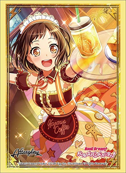 Amazon.com: Bang Dream! Afterglow Tsugumi Hazawa - Juego de ...