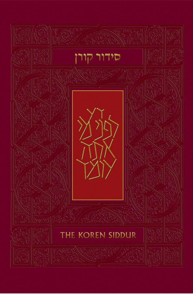 Koren Sacks Siddur, Hebrew/English, Sepharad Prayerbook (English and Hebrew Edition)