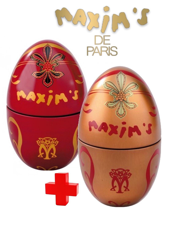 El huevo Maxim s - Duo huevo Maxim s rojo y cobre, con las bolas de Chocolate con leche manoplas praliné feuilletine y Chocolate con leche manoplas ...
