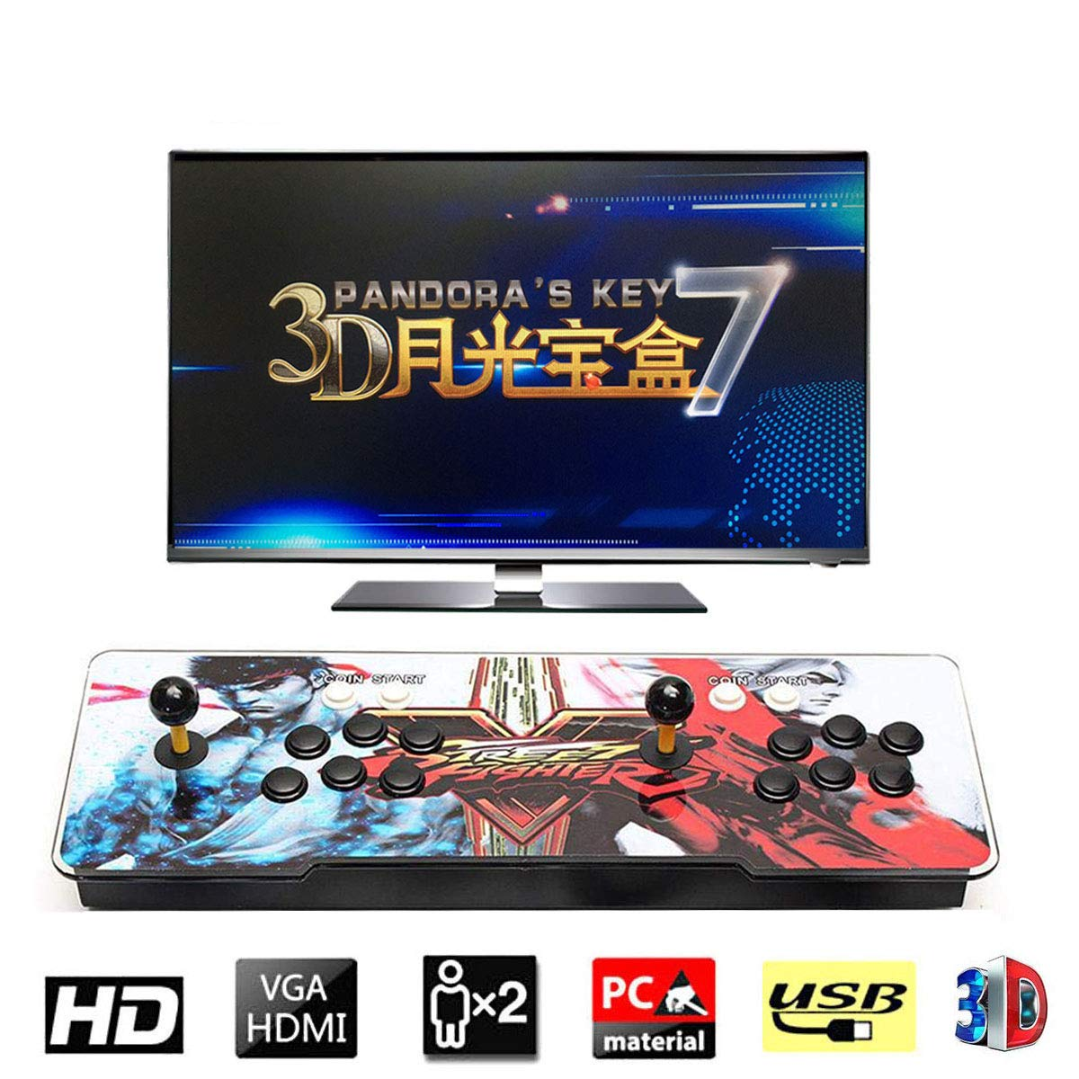 HAAMIIQII Pandora Key 7 3D Home Arcade Game Console | Support 3D Games | Add More Games | Full HD (1920x1080) Video | 2 Player Game Controls | Support 4 Players | HDMI/VGA/USB/AUX Audio Output by HAAMIIQII (Image #1)