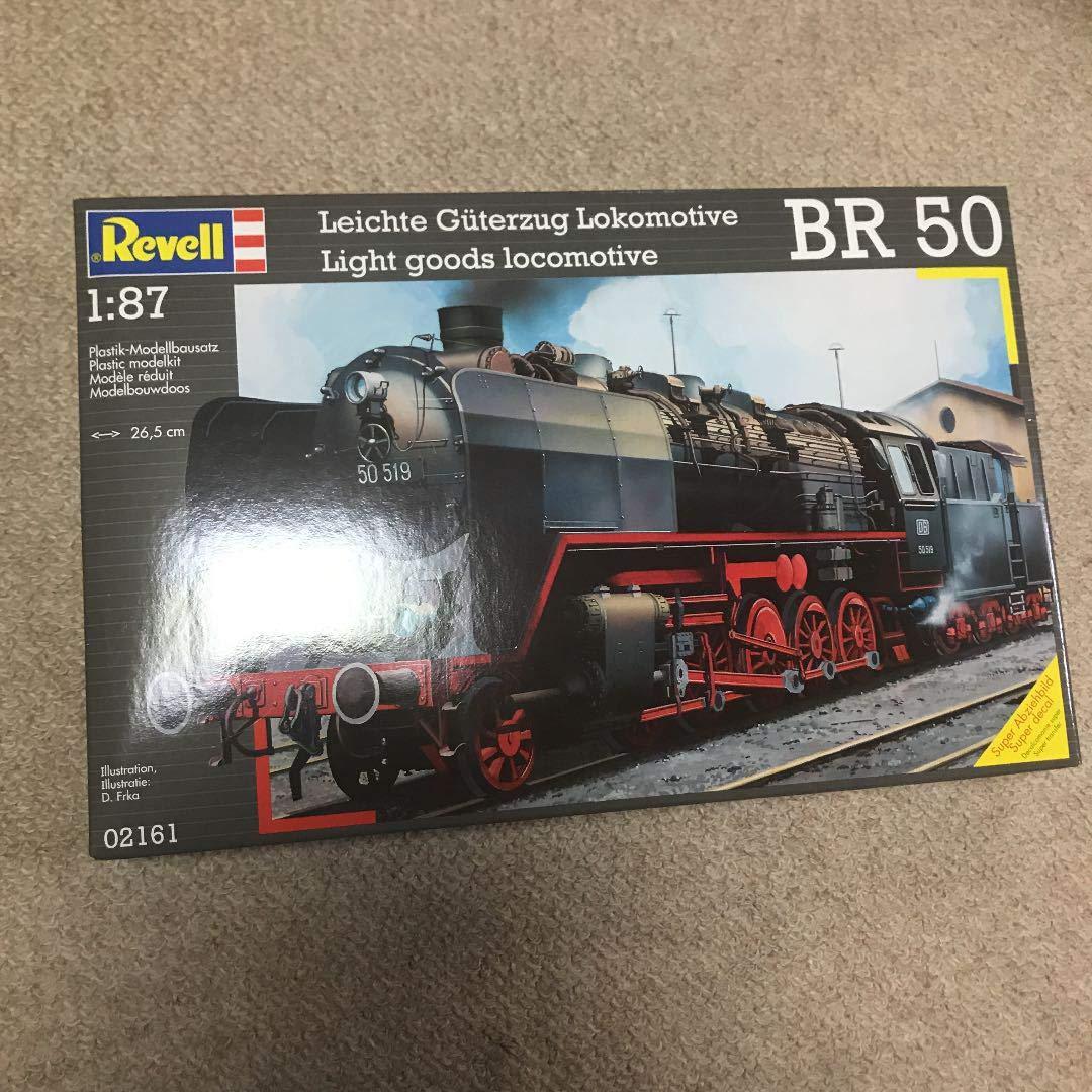 1/87 HOゲージ プラモデル 蒸気機関車 BR 50 展示用   B07Q98GTKL