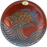 清正陶器 小皿 (赤) φ18cm 1匹 赤絵魚紋皿