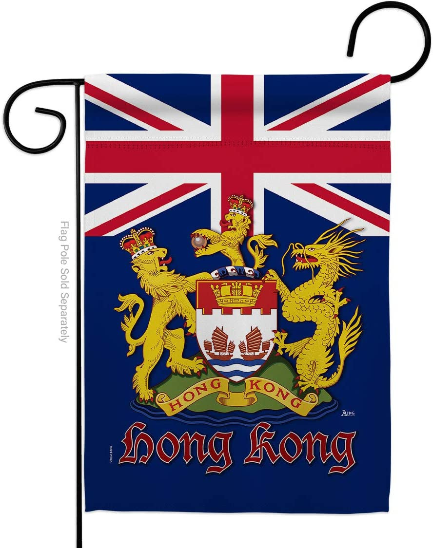 Americana Home & Garden British Hong Kong Garden Flag Regional Nation International World Country Particular Area House Decoration Banner Small Yard Gift Double-Sided, 13