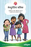 (Hindi) Menstrupedia Comic : The Friendly Guide To Periods For Girls