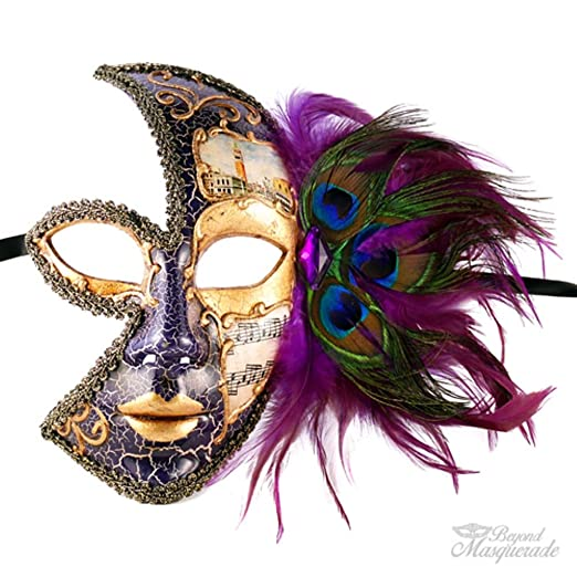 amazoncom classic vintage venetian female phantom half mask design laser cut masquerade mask for mardi gras events or halloween purple w decorative - Cool Masks For Halloween