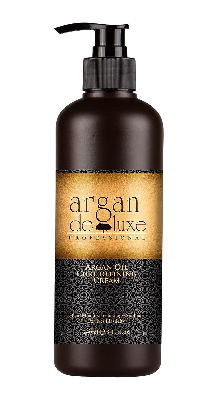 Argan DeLuxe Aceite de Argan Curling y Crema para la definición de rizos, 240ml, Cuidado del cabello Premium Argan DeLuxe PROFESSIONAL