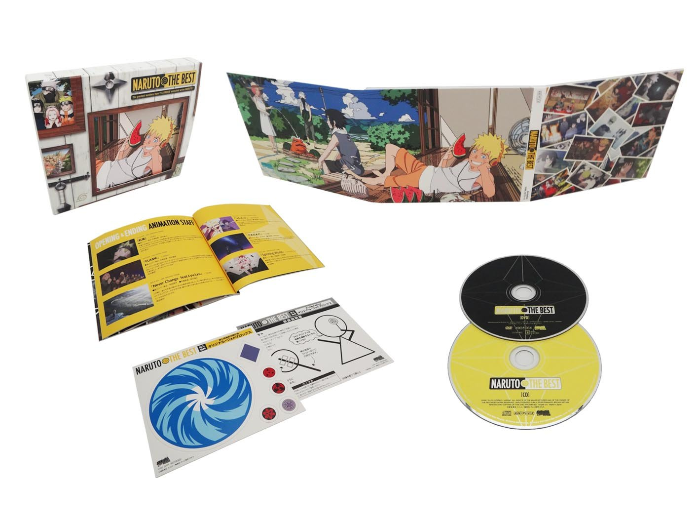 NARUTO THE BEST [CD+DVD]