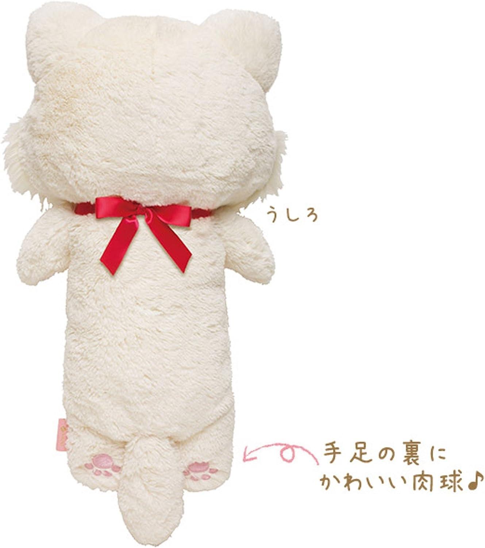 Rilakkuma laid-back cat theme exhausted embrace stuffed Japan