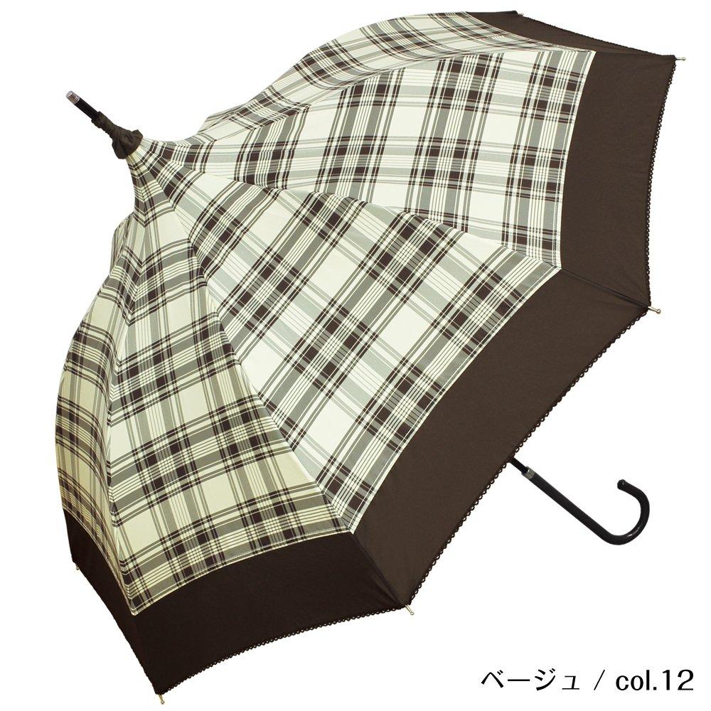 plain-tartan(プレイン タータン)/傘 パゴダ傘 レディース UVカット 晴雨兼用 (ベージュ/col.12) B074KVP8W3 ベージュ/col.12 ベージュ/col.12