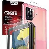 MSOVA 2 Piezas Protector de Pantalla Compatible con Samsung Galaxy A51, 2 Piezas Protector de Lente de Cámara, Cristal…