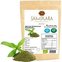 Estevia en Polvo natural molida pura | Stevia de cultivo Ecológica BIO origen Española | Hojas molida | Verde…