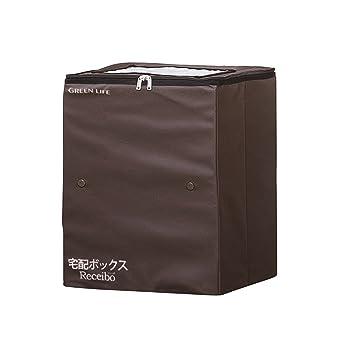 グリーンライフ 折りたたみソフト宅配ボックス レシーボ TRO-3452(BR)