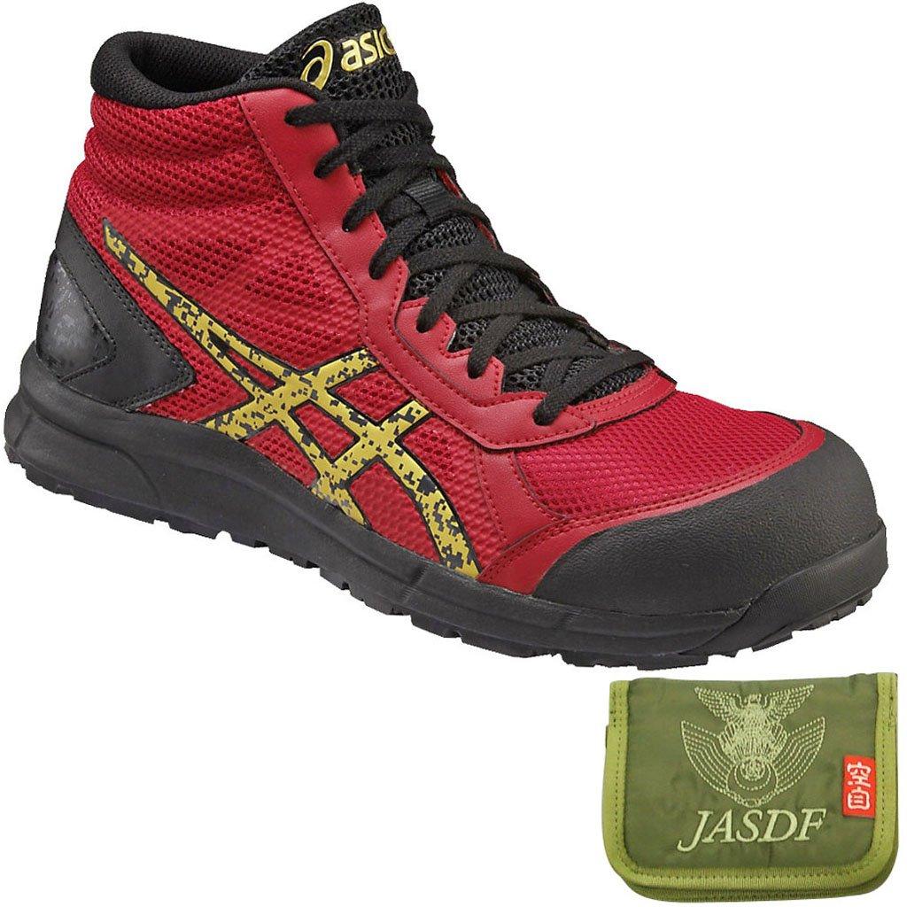 アシックス 安全靴 ウィンジョブR truered×gold CP104 22.5cm ※財布付セット FCP104 B073RZ22XN