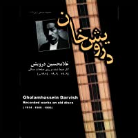 Collection of Iranian Music 16 - Gholamhossein Darvish 1906 - 1914