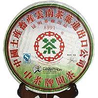 400g (14.1 oz) 2007 year Top CNNP Zhong