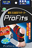 プロ・フィッツ 薄型圧迫 サポーター 足首用 Lサイズ 足首周囲 21~24cm (Pro-fits,compression athletic suppor,ankles,L)