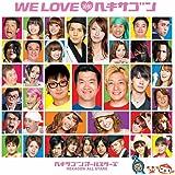 WE LOVE ヘキサゴン2010 Standard Edition
