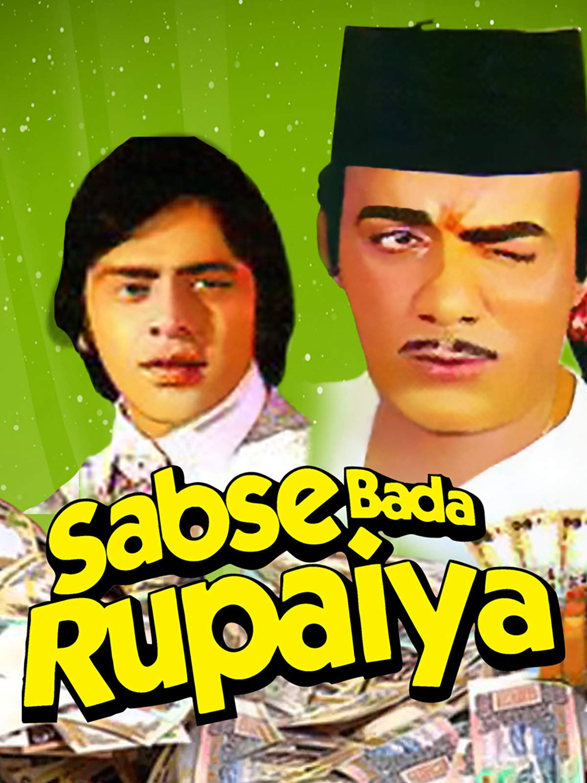 Sabse Bada Rupaiya on Amazon Prime Video UK