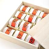 ギフト 対応商品 紀州南高梅 宝寿梅 12粒 個包装( 大粒サイズ4L以上 A級品 )塩分10%