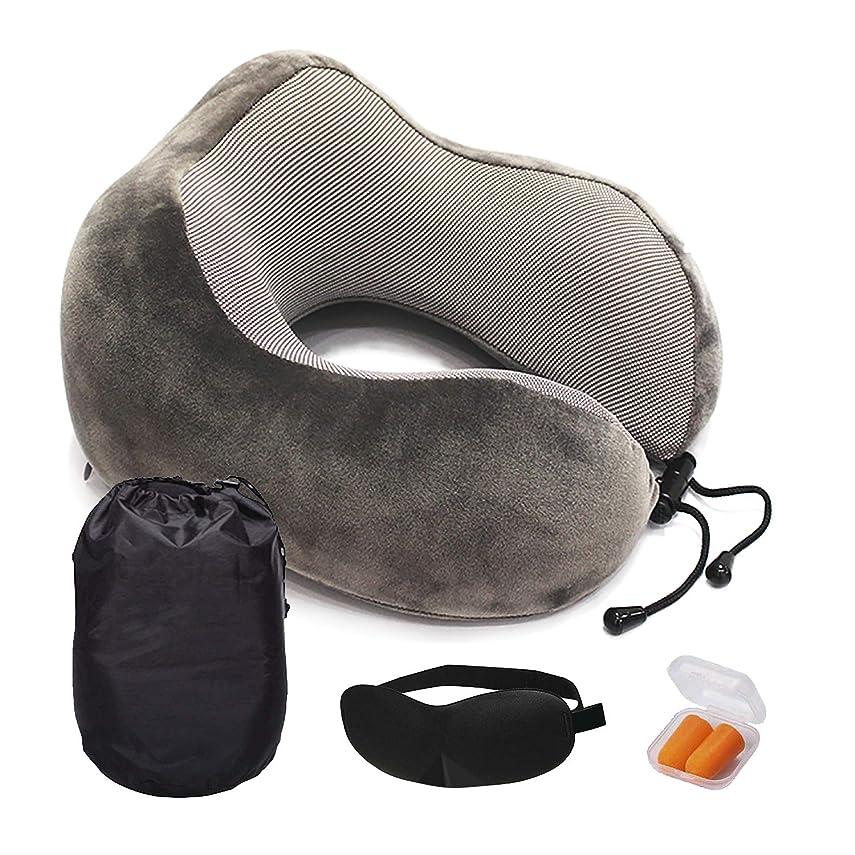犯すマリンなめらかネックピロー 低反発 H型 オフィス 飛行機 旅行用 首枕っ 収納ポーチ付 非常時期も対策 車内用 機内用 多用途 カバー洗濯可