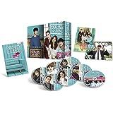 ウチに住むオトコ DVD BOX- 2