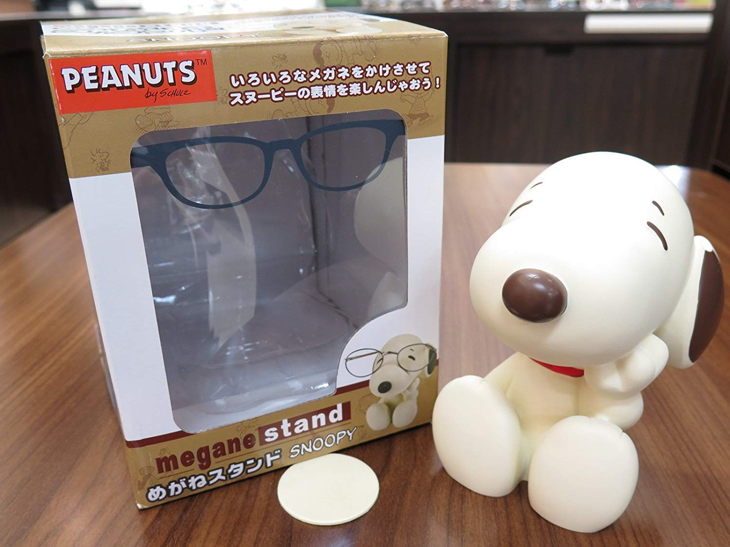 Snoopy Eyeglasses Stand: Beige/Brown