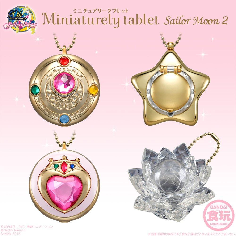 Bandai Shokugan Sailor Moon Miniaturely Tablet 2 (Pack of 10) by BANDAI (Image #2)