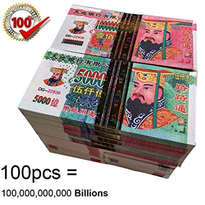 Ancestor Money to Burn Jade Emperor Chinese Joss Paper Heaven Bank Notes, Ancestor Money Billion Ghost Money 1,000,000,000,000 Dollar for Funeral, Hungry Ghost Festival, Qingming Festival, 100 Sheets: Toys & Games