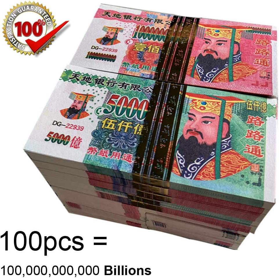 Ancestor Money to Burn Jade Emperor Chinese Joss Paper Heaven Bank Notes, Ancestor Money Billion Ghost Money 1,000,000,000,000 Dollar for Funeral, Hungry Ghost Festival, Qingming Festival, 100 Sheets