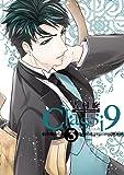 Classi9(3) (ガンガンコミックスONLINE)