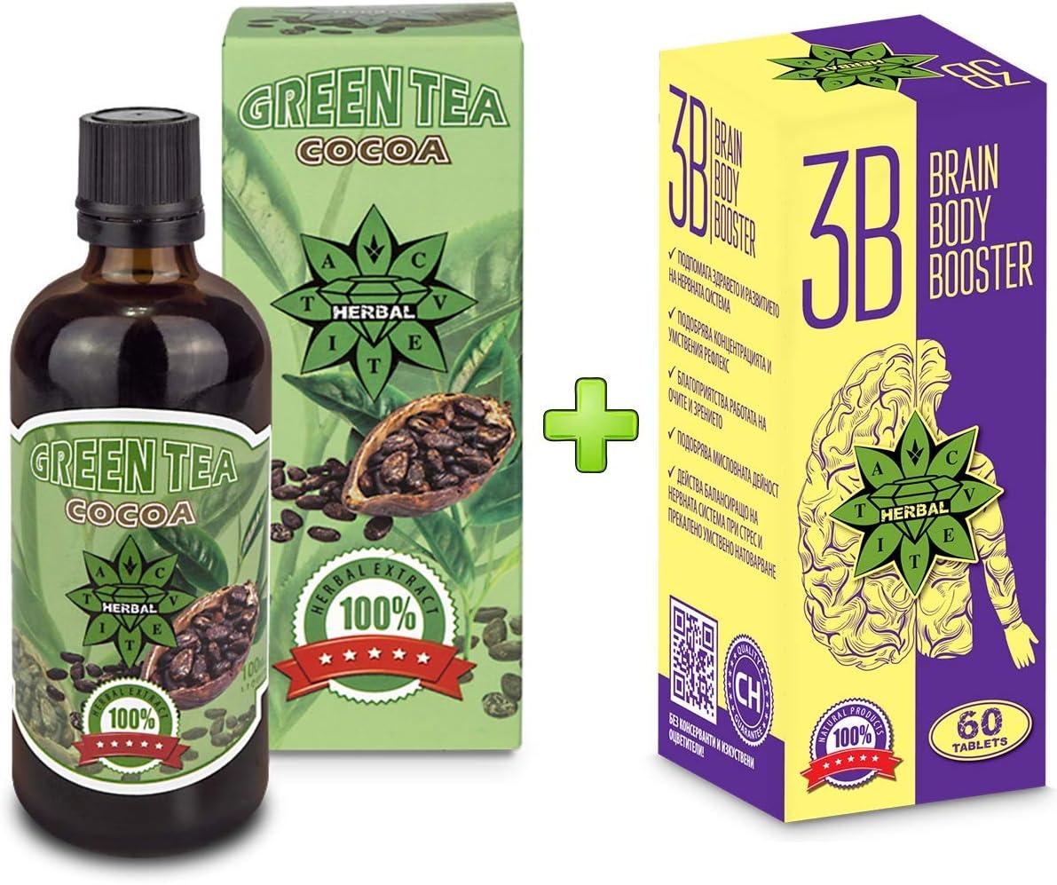 Cvetita Herbal,Té verde con cacao 100 ml + Brain Body Booster 60 ...