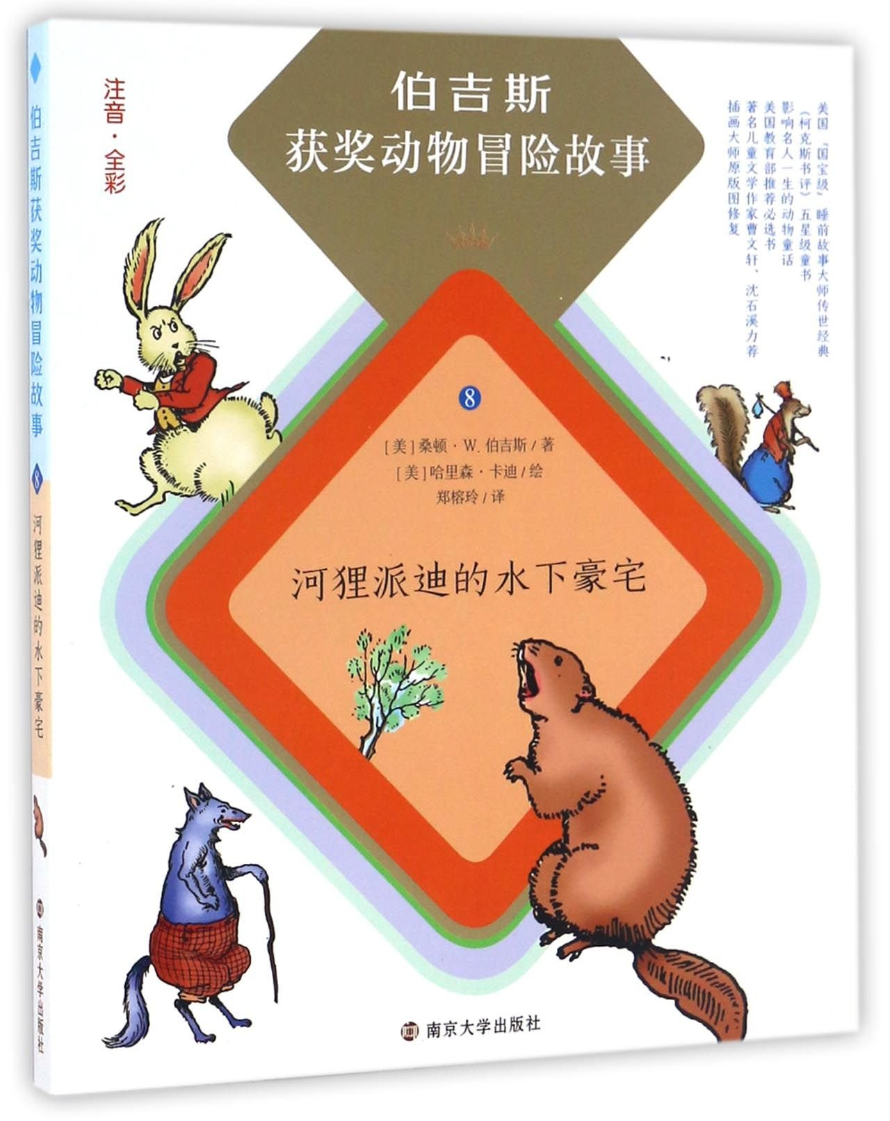 ePub fb2 ebook