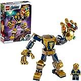 レゴ(LEGO) スーパー・ヒーローズ  サノス・メカスーツ 76141