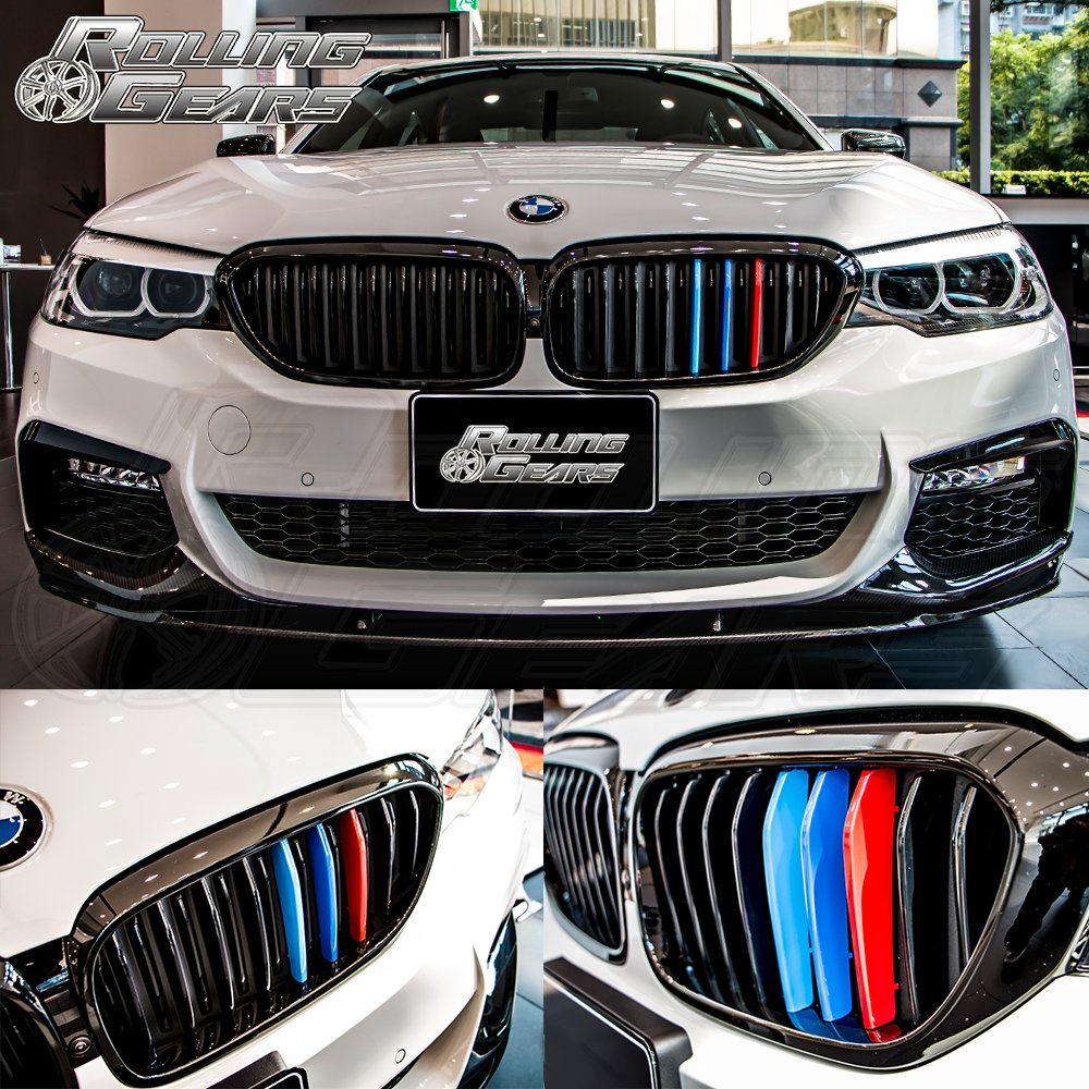 ABS M-Color Kidney Grille Stripe For 5-Series G30 G31 Kidney Grilles 2017-2018 9 Beams Rolling Gears