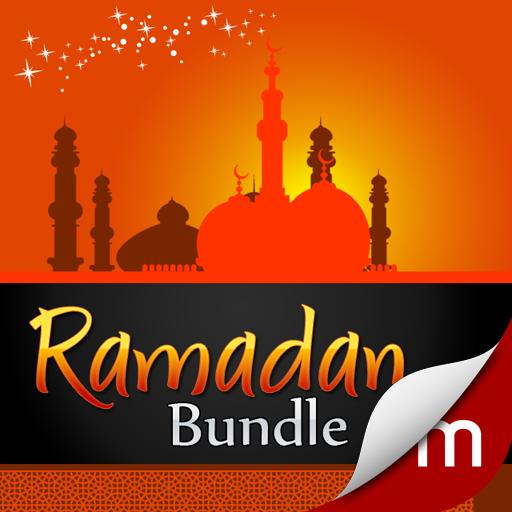 Ramadan Bundle (Health Bundle)