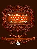 The Quran With Tafsir Ibn Kathir Part 29 of 30: Al Mulk 001 To Al Mursalat 050