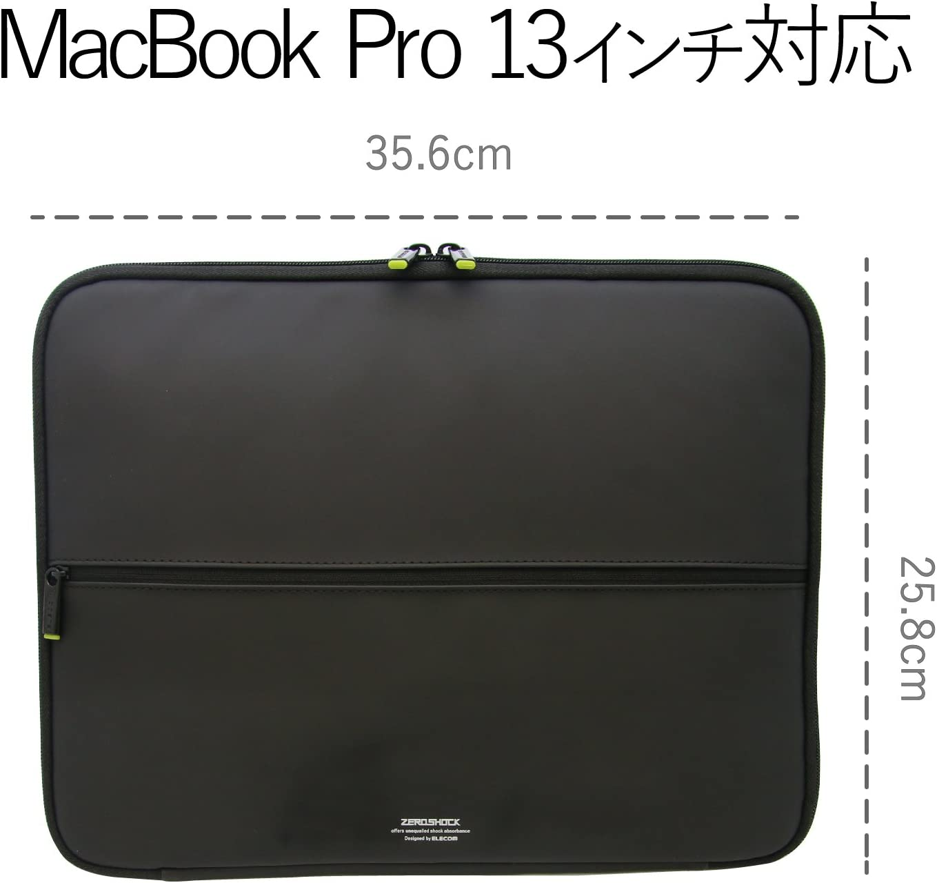 Thumbnail of エレコム パソコンケース 13.3インチ (macbook pro 13) 衝撃吸収 ZEROSHOCK スリム ブラック2$