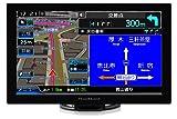 8インチ×16GBフルセグ(地デジ)ポータブルナビ 2017年春版ゼンリン地図データ VICS渋滞対応