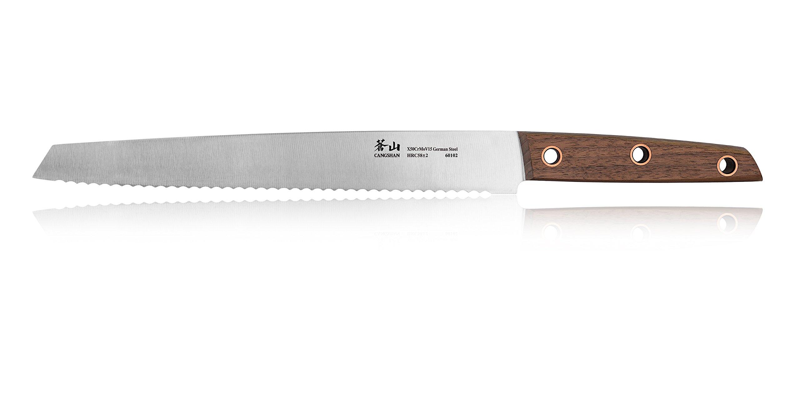Cangshan W Series 60102 German Steel Bread Knife, 10.25'', Silver by Cangshan (Image #2)