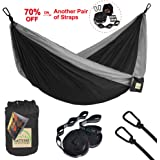 Double Camping Hammock, LATTCURE Lightweight Portable Hammock Parachute Nylon Fabric & 600LB High Capacity with 2 Adjustable Hanging Straps for Camping Backpacking Travel Beach Yard