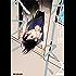 カーストヘヴン 2 (ビーボーイコミックスDX)