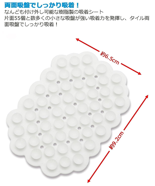 「吸盤 吸着シート 両面 2枚組 白 31303」の画像検索結果
