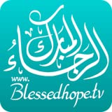 Blessed Hope TV