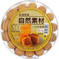 自然素材(台湾) 一口凤梨酥(原味) 560g